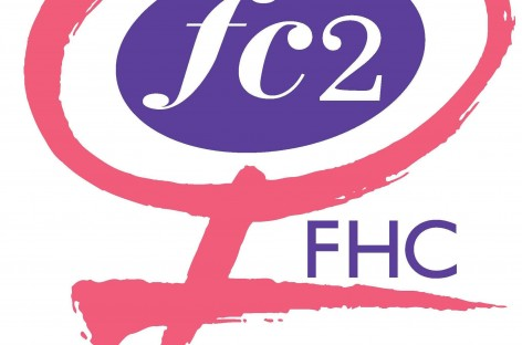 The Female Health Company Expects 43% Increase in FC2 Unit Sales