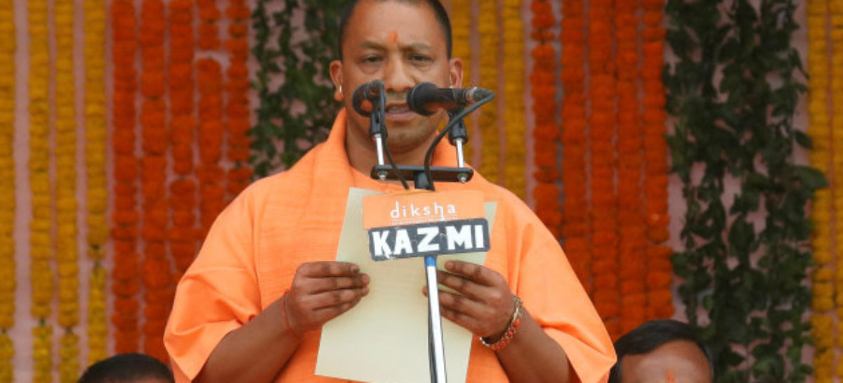 Yogi Adityanath Will Prove Critics Wrong: Mukhtar Abbas Naqvi