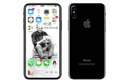 IPhone 8 may have lost another groundbreaking feature